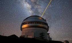 Directly from the astronomical observatory of Mauna Kea, Hawaii