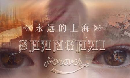 shanghai-forever-timelapse-2016